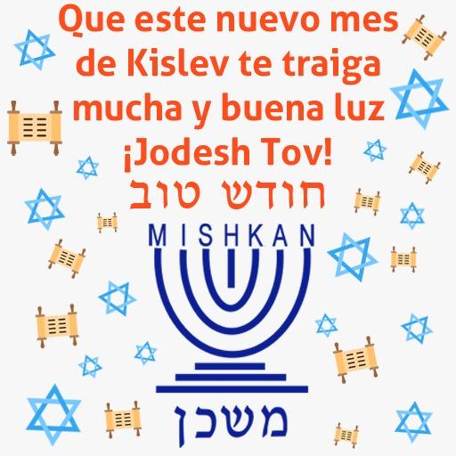 ROSH JODESH