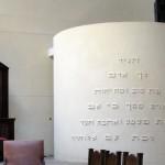 Círculos del Templo